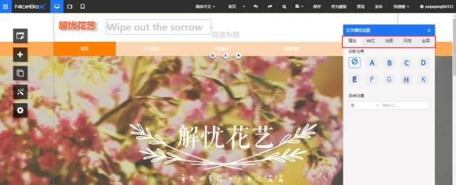 修改,模板网站,网站改版