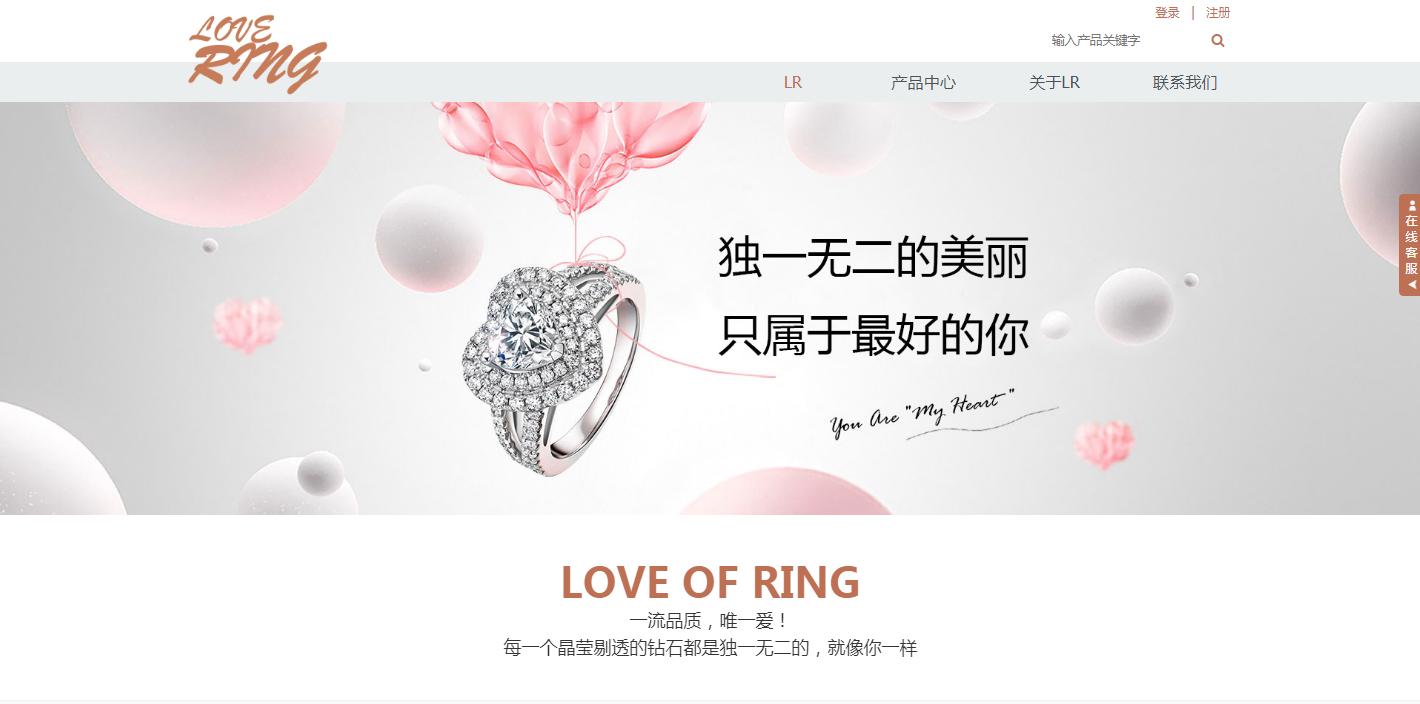 珠宝首饰网站,规划