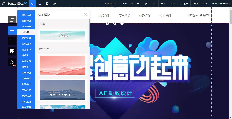 创建自己的网站